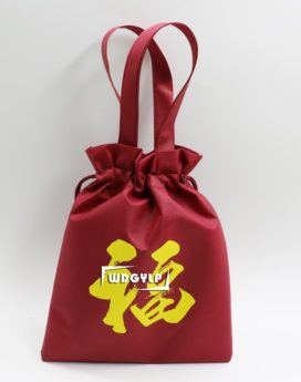 Drawstring Jewelry Non Woven Bag