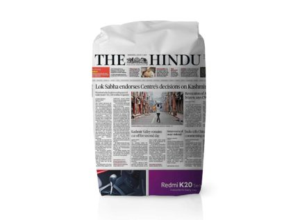 Multipurpose newspaper bags for daily life grocery bags