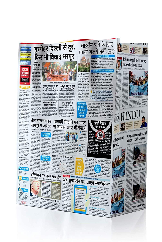 Buy rope handle newspaper bag at best price from Packaging Depot.